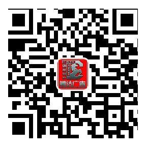 QQ截图20200309133324.png